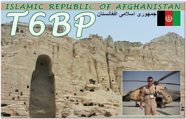 T6BP_qsl_budha_view