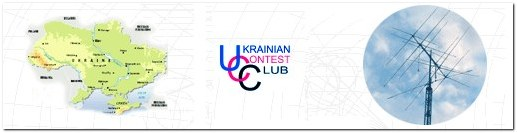 contest_ucc